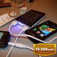 Солнечный аккумулятор SOLAR-SPB-004 на 10.000 mAh (black)
